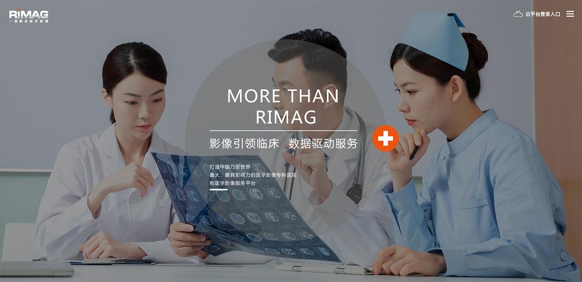 南昌医学类品牌网站建设.jpg