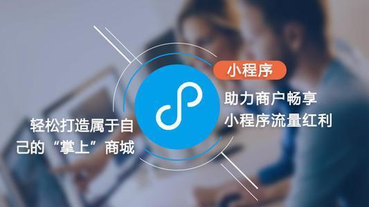 南昌企业为什么要做微信小程序.jpg