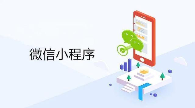 南昌网站建设公司、南昌网站制作、南昌APP软件开发、南昌小程序制作、南昌网站.jpeg